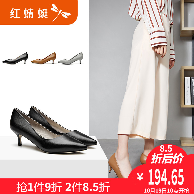 Red Dragonfly leather women's shoes autumn new authentic fashion commuting workplace pointy thin single shoes cat heel shoes work shoes