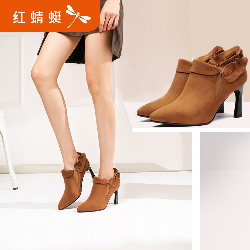 [Pre-sale] red 蜻蜓 women's shoes autumn and winter new fashion pointed European and American high-heeled shoes single shoes female banquet ankle boots