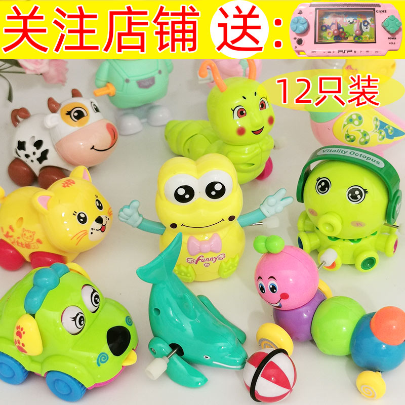 Clockwork Small Animal Babies 1-2-3 Years Old Men and Women School Climbing Babies Young Children Chain String Toys 6-12 Years Old