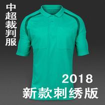 2018 embroidery version black light blue super referee dress football referee short sleeve referee dress
