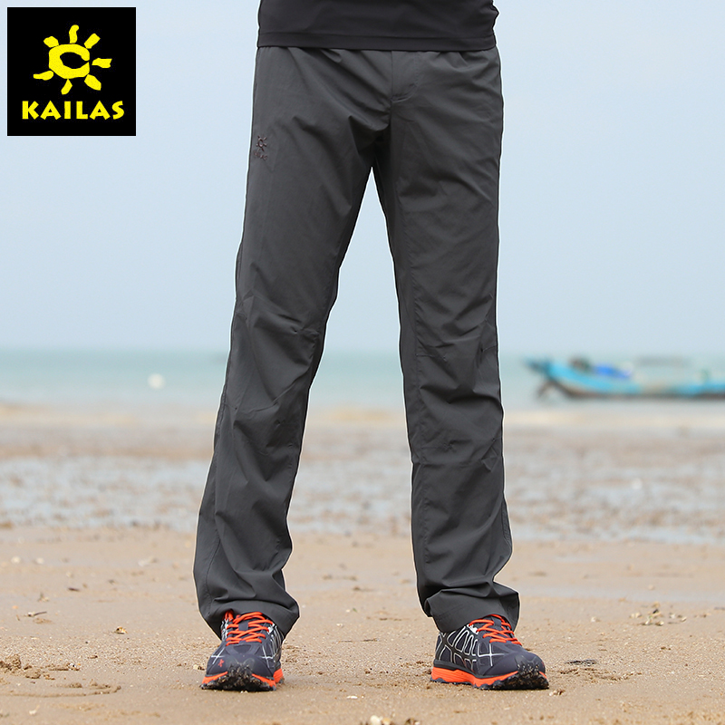 Kaile stone quick-drying pants men's thin outdoor women's quick-drying pants casual sweatpants stretch breathable pants pants summer