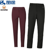 Path ACOME/Acme Soft-shell Trousers for Men and Women Windbreak and Warm AG162K1002/AG162K2002