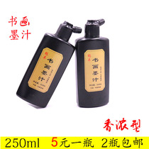 Crane Sheep Ink ink liquid painting ink 250ml calligraphy and painting Luzhou genuine calligraphy ink level sense strong