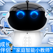 Early childhood robot intelligent robot dialogue high tech toys accompany boys and girls learning education WiFi