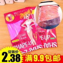 Japanese sauna Powerful bundle legs with thin thighs skinny legs skinny legs with plastic legs thin waist straps
