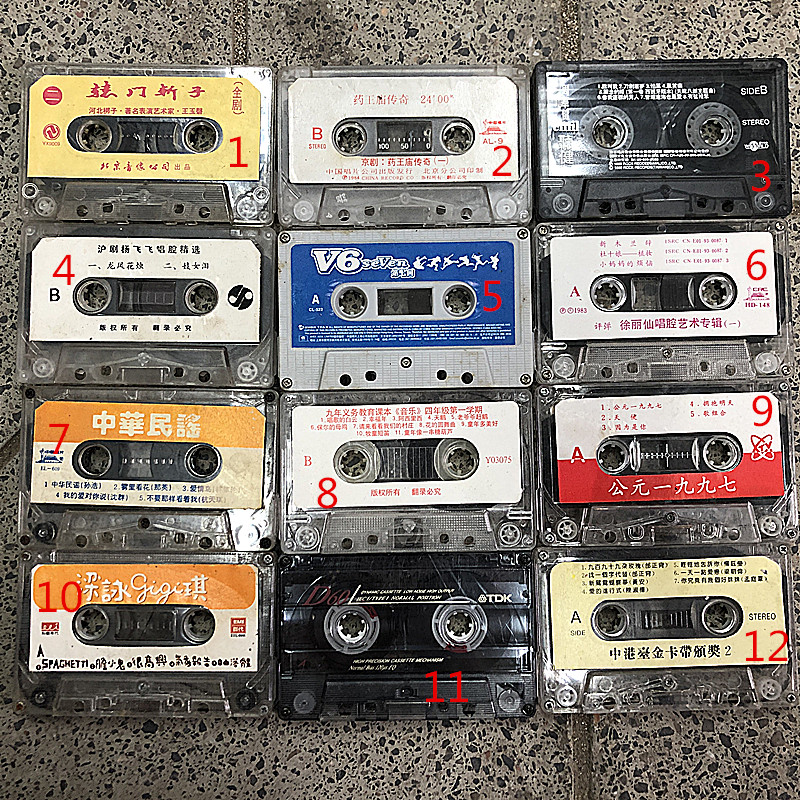 Various Qufeng Cassette Machine Tape Old Objects Counting Tape Tape Tape
