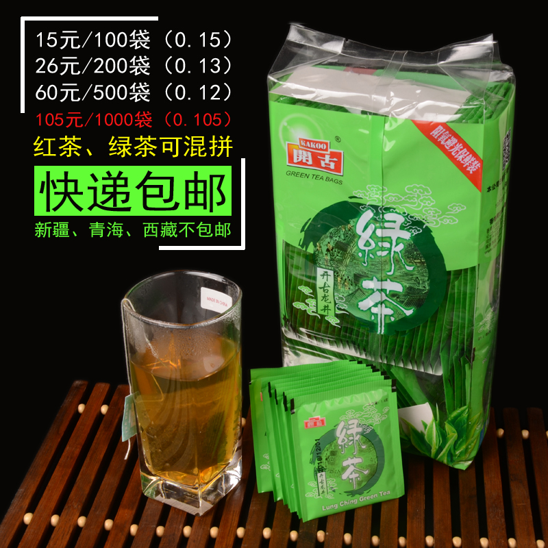 Bagging Tea Bags for Hotels Packing Disposable Bags for Tea Making Hotel Special Purpose Green Tea Bags