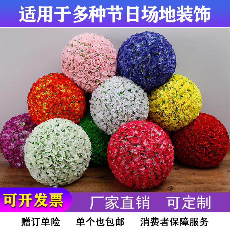 Simulated rose crypto-ball plastic flower decoration wedding car shop showroom shop window hanging field