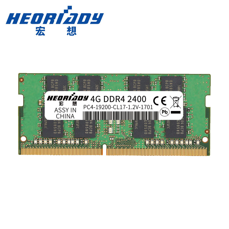 Macro wants 4G DDR4 2400 notebook memory stick Supports dual-pass 8G compatible 2133 four generations Macro wants 4G DDR4 2400 notebook memory stick Supports dual-pass 8G compatible 2133 four generations