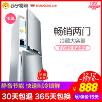 shangling BCD-183D 183 liter refrigerator double door energy saving refrigerator small household