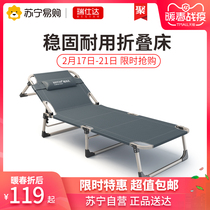 Resstar multi-function nap bed folding bed sheet office lunch break recliner home escort portable marching bed