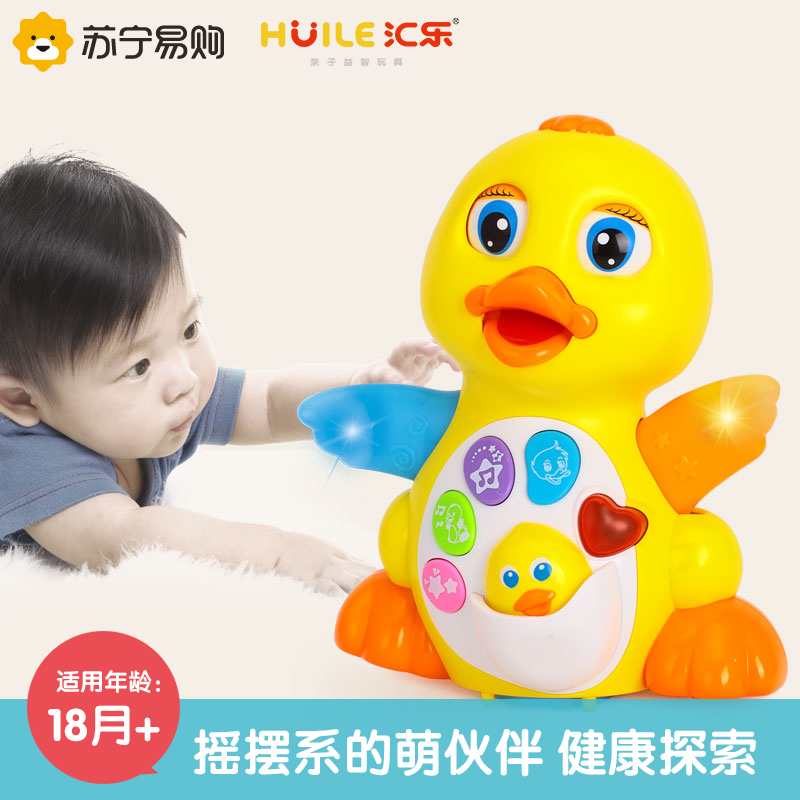 Huile toys EQ swing big yellow duck 808 infant electric toys music duckling toys