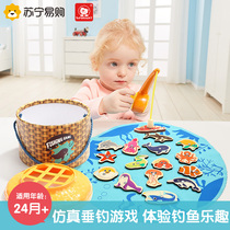 Tebao simulation game single-player version of baby fishing magnetic childrens toys 1-3 years old male girls