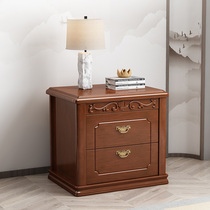 Solid wood bedside cabinet Chinese bedside small cabinet modern simple bedroom simple lockers Cabinet Cabinet