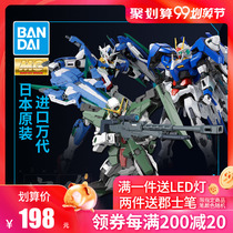 Bandai Gundam assembly model MG 1 100 force angel up to 00R xn Avalanche Angel 00Q full blade type