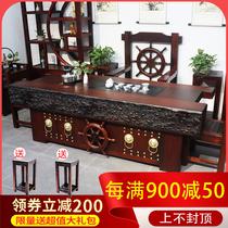 Ancien bateau bois table à thé et chaise combinaison nouveau chinois bois massif table à thé ménage kung-fu table à thé table à thé ensemble de thé