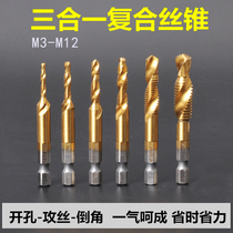 Three in one composite taper bit hexagonal handle hole drill attack chamfering All-in-one machine M3M4M5M6M8M10