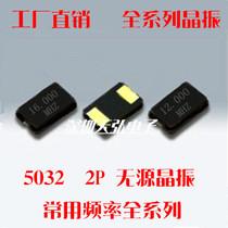 5032 12 m 16 mhz passif cristal 20 M 24 M 25 mhz 27 m 8 M Patch 2-pin cristal 10 m