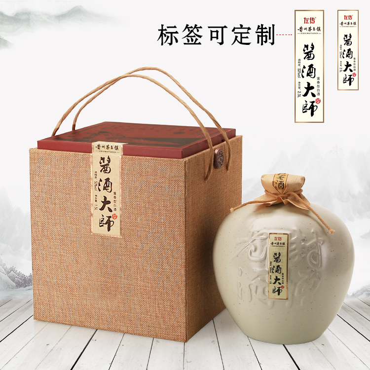 Jingdezhen ceramic bottle wine box 3 pounds wine jar linen cardboard bulk wine handmade gift box wine packaging wine bottle
