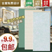 Whole house custom bamboo fiber integrated wall panels ceiling wall wall panels decoration materials fast loading wall panels sample plate