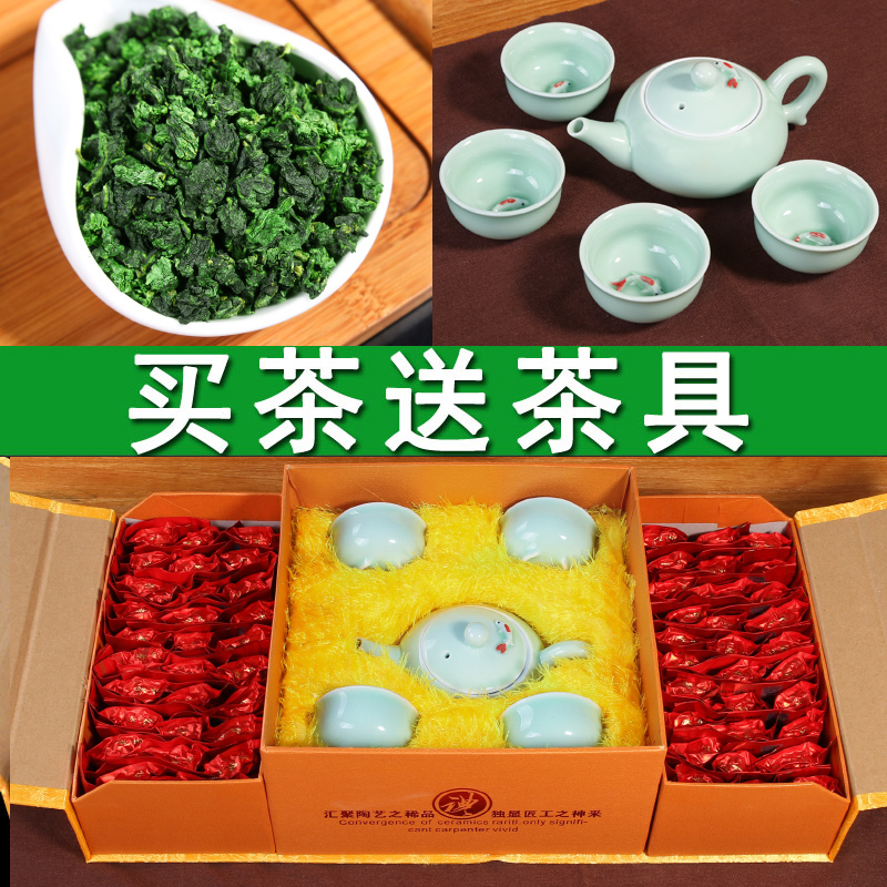 Tieguanyin Luzhou-flavored tea new tea Anxi Tieguanyin gift boxed spring tea Buy tea to send tea set