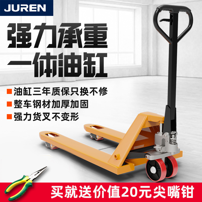 2 tons 3 tons 5 tons manual hydraulic porter small ground cattle loader lift truck forklift manual hydraulic trailer