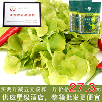 (Fresh and clean) dehydrated vegetables lettuce dried cold dried vegetables lettuce dry slices 500g dry dried cabbage