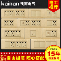 Wall 118 switch socket panel 9 9 holes 15 holes 12 holes 20 holes porous row socket concealed installation