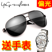 Polarized sunglasses sunglasses sunglasses sunglasses simple male personality HD drive comfortable driving glasses