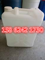 Industrial deionized distilled water High-purity forklift battery Water laser computer water Experiment Water 25l25kg