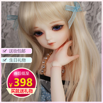 Doll BJD SD doll 1 4 girl LUTs hodoo joint doll doll doll gift