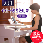 Betsey electric piano hammer 88 key smart home professional adult children teach beginners digital electronic piano
