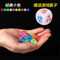 Crystal dice color sieve transparent acrylic boson bar KTV rocking sieve childrens teaching aids game Dice