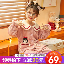 Childrens frankincly velvet pajamas autumn winter girl coral velvet thickened in the big child princess little girl set home clothes