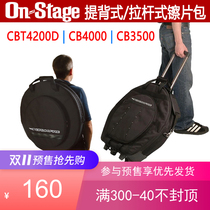 On stage CB4000 CBT4200D luxury pulleys镲 piece 镲 bags and 镲 carts.