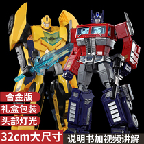 Oversized Transformers alloy 5 Bumblebee model car robot model 6-year-old boy genuine