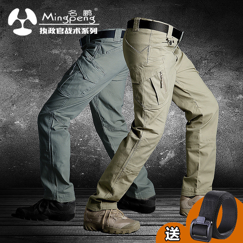 The ruling officer IX7 tactical pants male Slim 9 special forces army fan trousers spring and summer outdoor overalls straight training pants