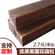 Outdoor anticorrosive wooden plate balcony terrace flower horticultural landscape wooden square courtyard garden corridor step carbonized Wood