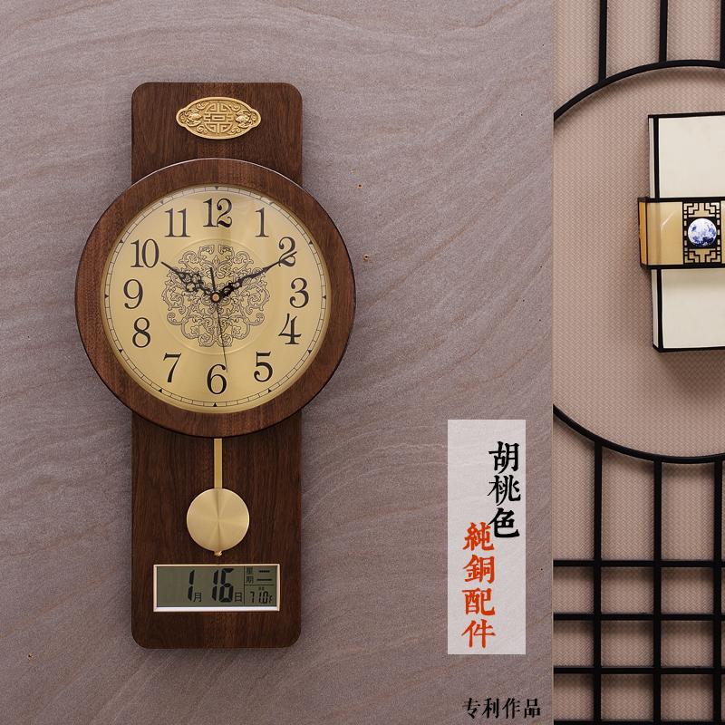 Permian calendar wall clock living room home fashion calendar clock 錶 Chinese wind silent atmosphere of the new Chinese decorative quartz clock