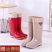 Ботинки дождя дамы высокие сапоги дождя весна и осень длинные сапоги воды плюс бархат теплые противоскользящие галоши модные водяные туфли
