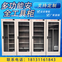 Power Safety Tool Cabinet Intelligent dehumidification Tool cabinet grounding line glove Boots Equipment Cabinet tool cabinet Iron Cabinets