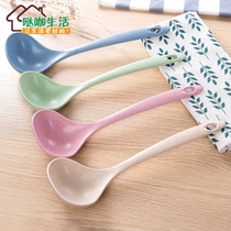 Cafe Life wheat straw spoon household long handle porridge spoon kitchen plastic kitchenware thickened large spoon