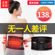 Electric heating belt warm Belt Waist massage back pain physiotherapy artifact Palace cold warm Self-Heating cold female