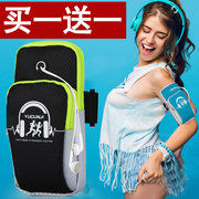 The special arms running mobile phone arm package package oppor9 with 5.5 inch and 6 waterproof arm sleeve arm
