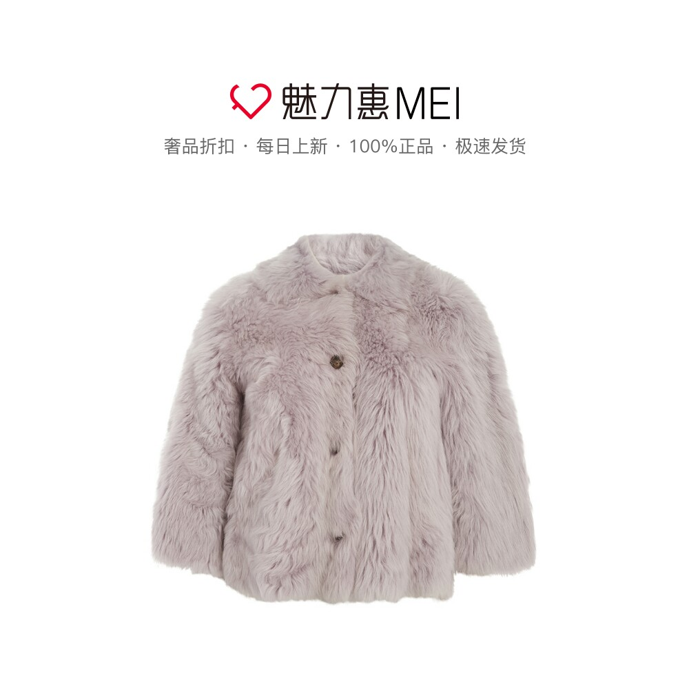 Red Valentino lilac noble and elegant single-row button-down womens top fur warren tyrannum