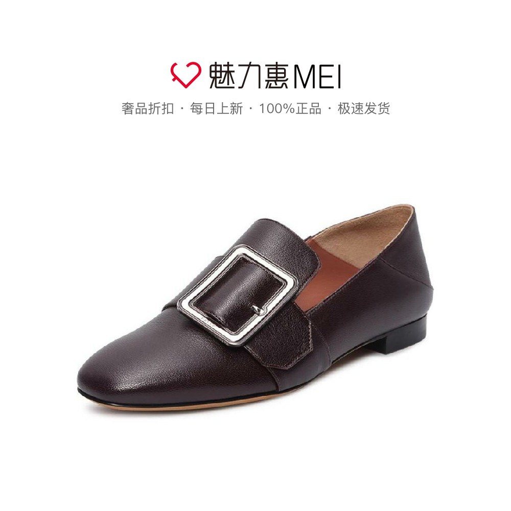 [The goods stop production and no stock]Bally/Barry Women's shoes sheepskin metal buckle shoes ladies fashion retro shoes flat shoes