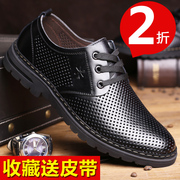 Men's sandals leather 2017 new summer breathable casual shoes men's business lace hollow British shoes
