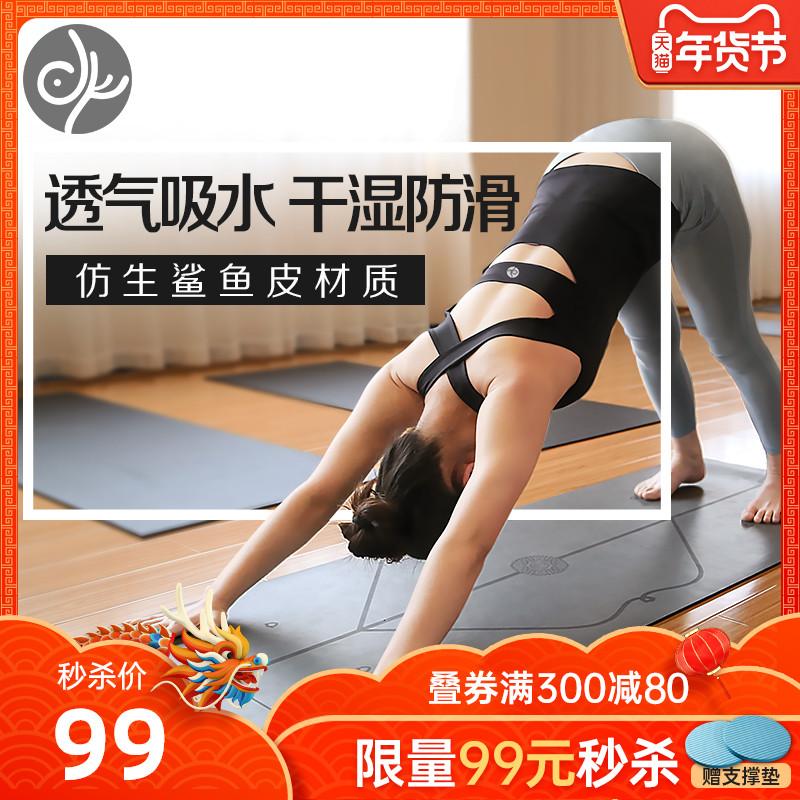 Green bird yoga mat natural rubber non-slip professional beginner female fitness yoga home thick earthy mat