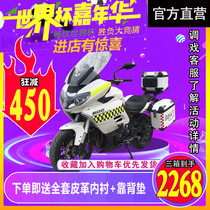 Blue Whale original new and old Huanglong BJ600GS-A cruise version of three boxes Huang Patrol 600 modified side box tail box trunk