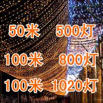 LED lights flashing lights 100 meters wedding holiday christmas lights tree lamp decorative lamp outdoor waterproof twinkling lights